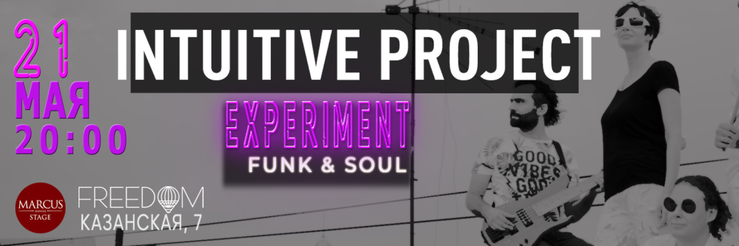 Intuitive Project. Experiment Funk&Soul