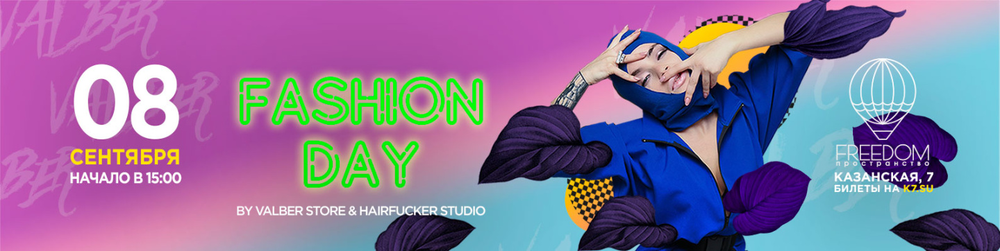 Fashion Day by ValBer Store & Hair Fucker studio