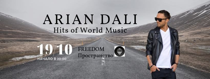 Arian Dali. Hits of world music